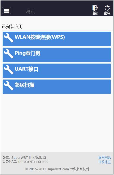 link_apps